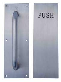Push Pull Plate - 300mm